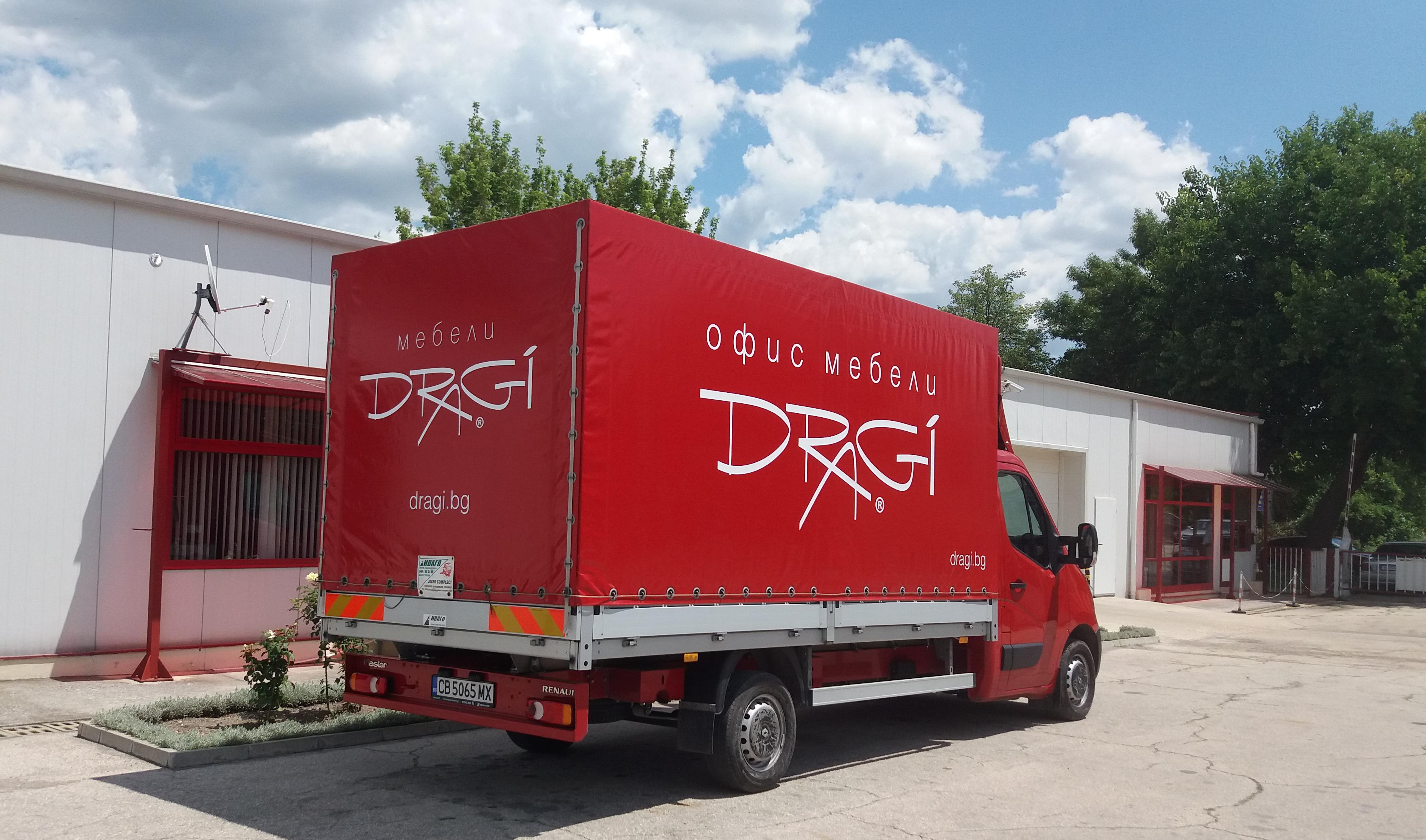 Мебели DRAGI - бус